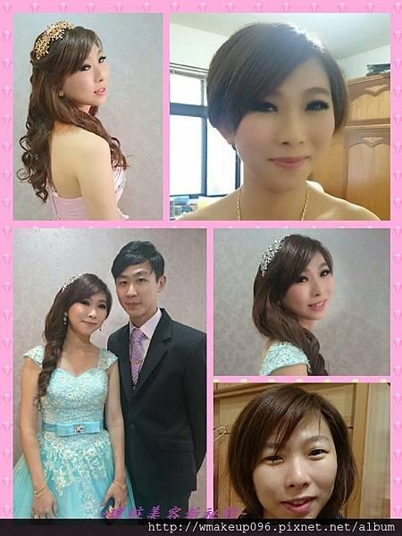 collage-1449412305387-1.jpg