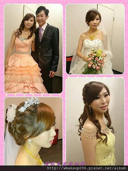 collage-1452998475067-1.jpg