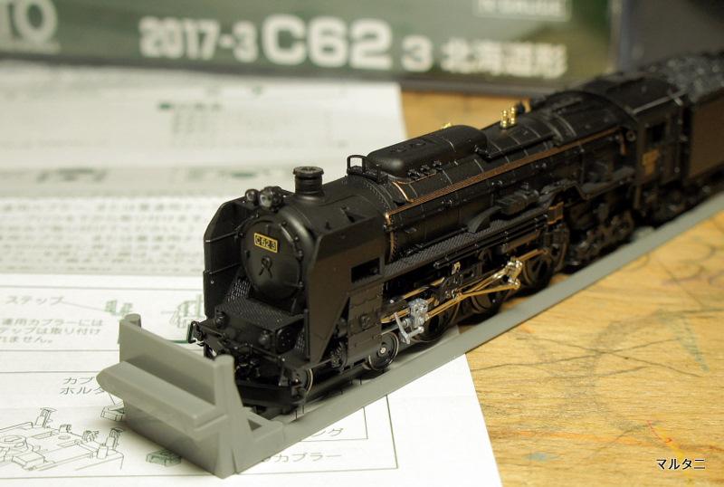 DSC08664-1.JPG