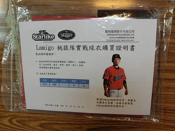塑膠袋中附一張護貝保證書