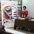 「正義啟動‧拾玖怒吼:女性從迫害到社運之路」專題講座