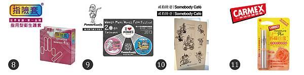 紀念套票贈品(RGB)-01