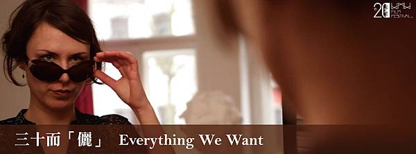everything we want-01