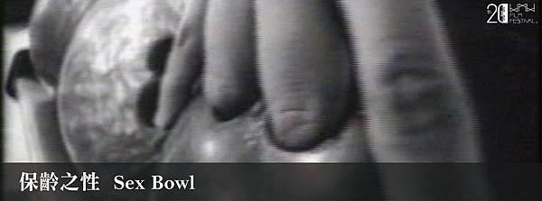 sex bowl-01
