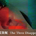 the three disappearances of soad hosni-01