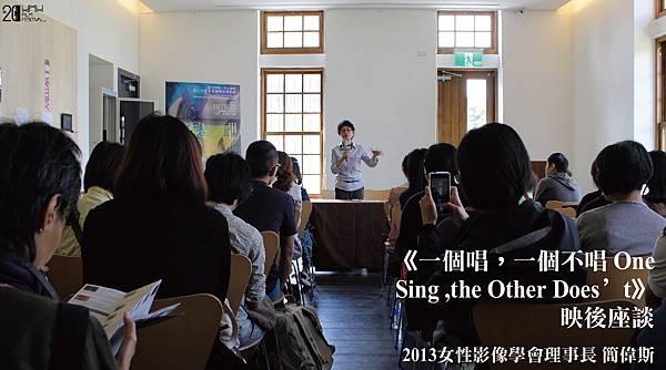 一個唱一個不唱