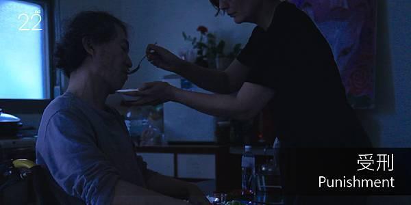 台灣競賽-受刑.jpg