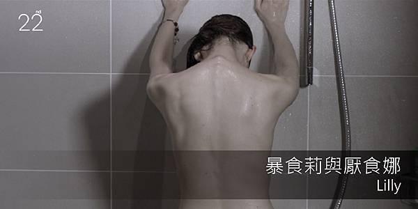 影幻新浪潮-暴食莉.jpg