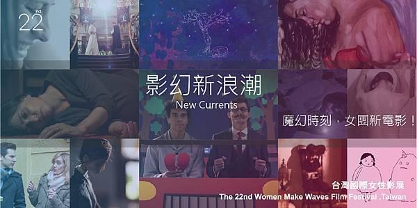 blog-影幻新浪潮