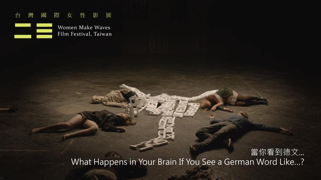 當你看到德文...