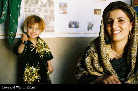 Love and War in Kabul.jpg