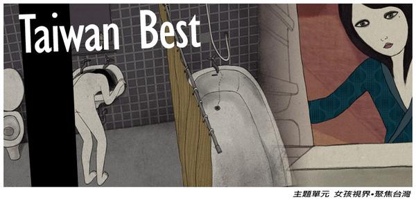 Taiwan Best.jpg