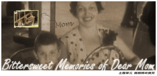 Bitter Sweet Memories of Dear Mom.jpg