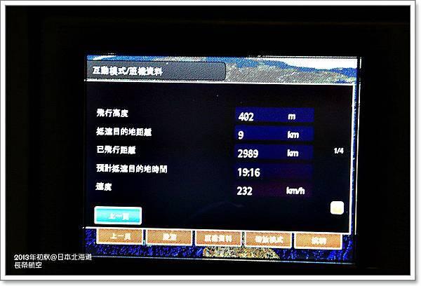 北海道旭川-078.JPG