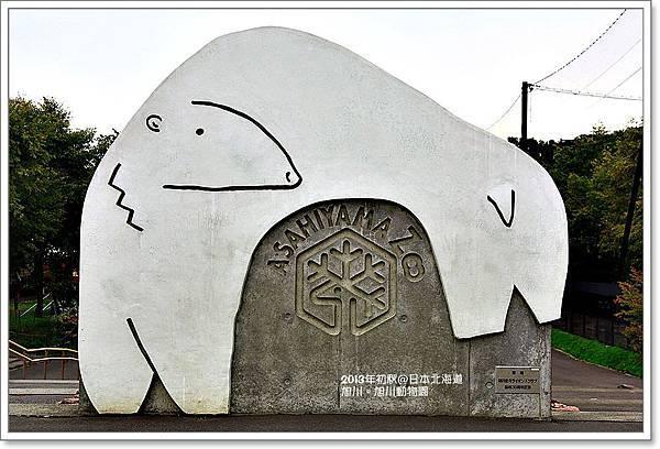 北海道旭川-019.JPG