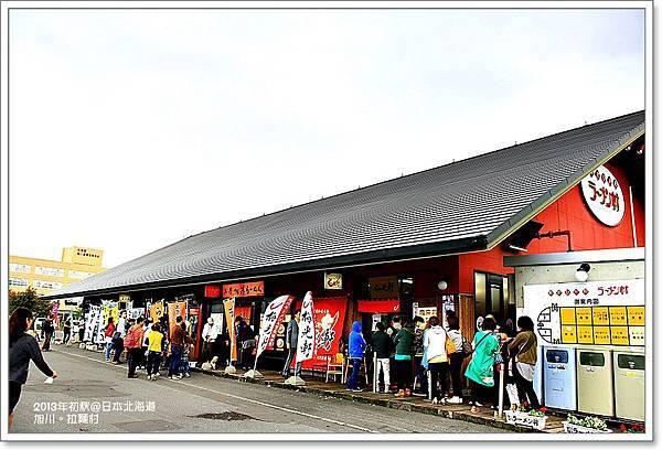 北海道旭川-063.JPG