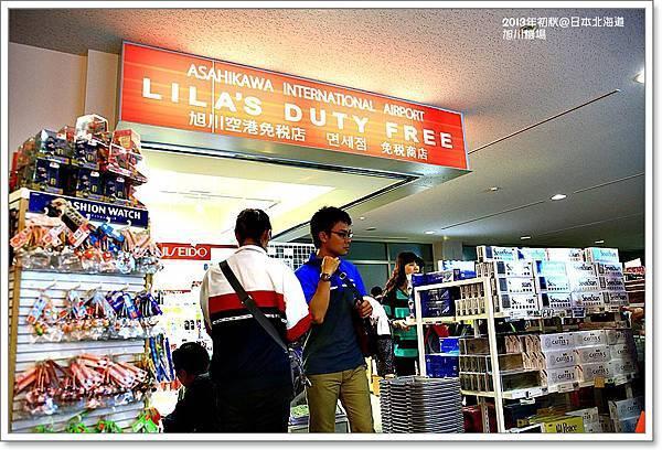 北海道旭川-076.JPG