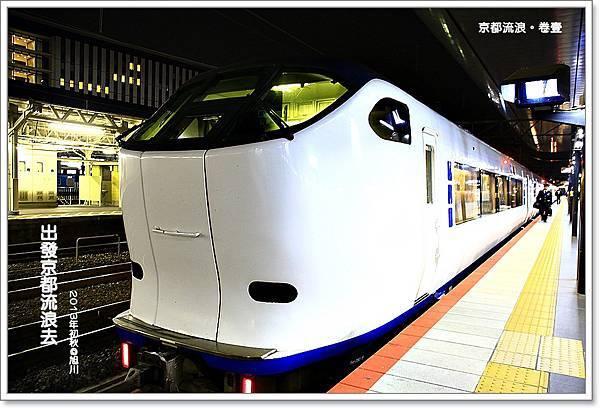 京都D1封面-033