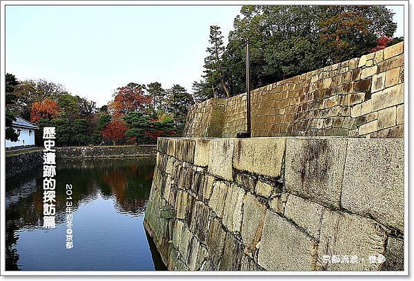京都卷3-191