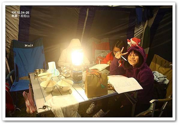 拉拉山聖誕露營-025.JPG
