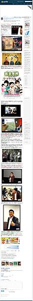 推薦 梁智強作品 孩子不壞 一部新加坡獨立製片華語電影 華映娛樂邀請的試映會觀後心得分享 -收藏家