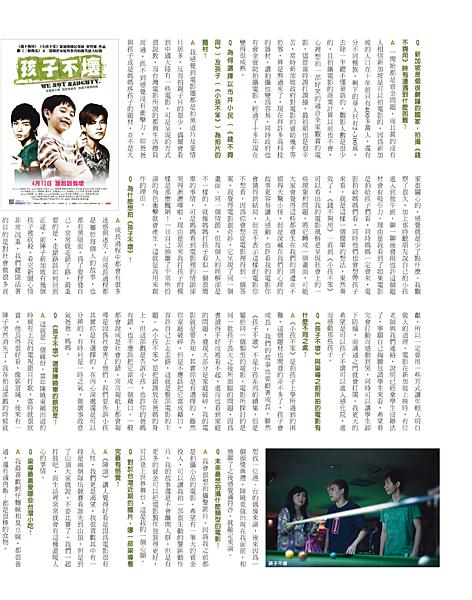 B版導演內頁-3
