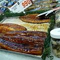 我的另一個最愛, 燒鰻