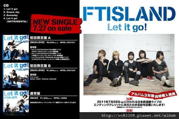 FTI Let it Go預告