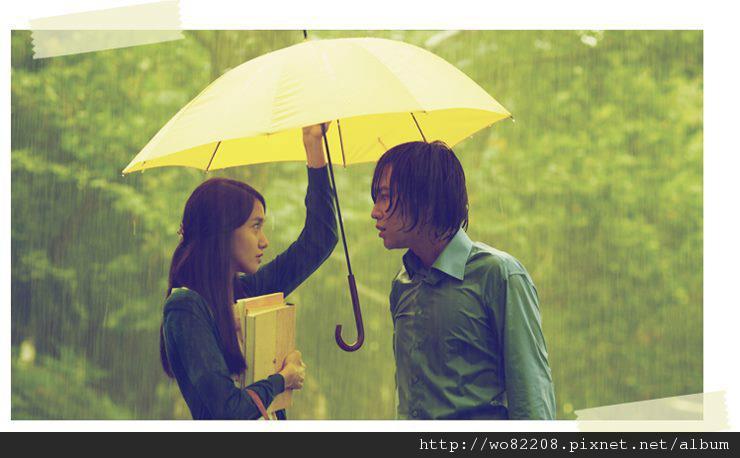 愛情雨 / 사랑비
