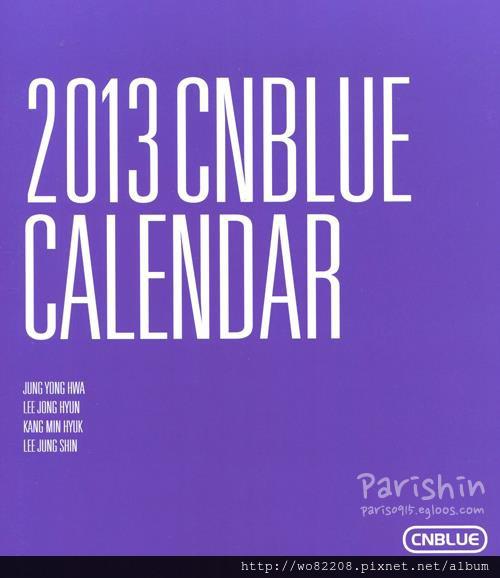 CNBLUE SEASON CREETING 2013