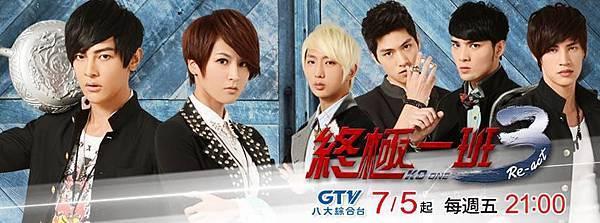 gGGTV 八大綜合台 週五晚上9點 首撥 . 11點名人娛樂 也會有唷