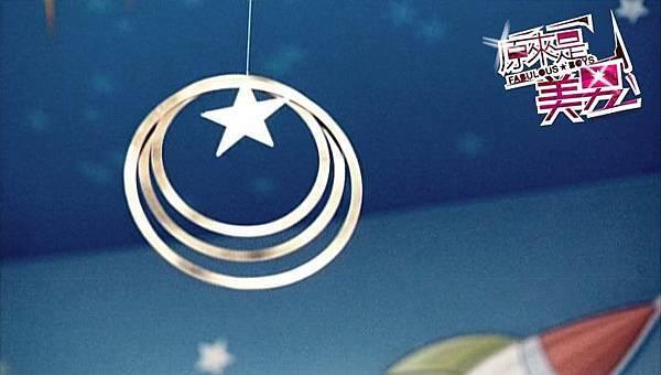 豬兔子,今天收集到幾顆星星了?(泰京哥傲嬌的語氣)