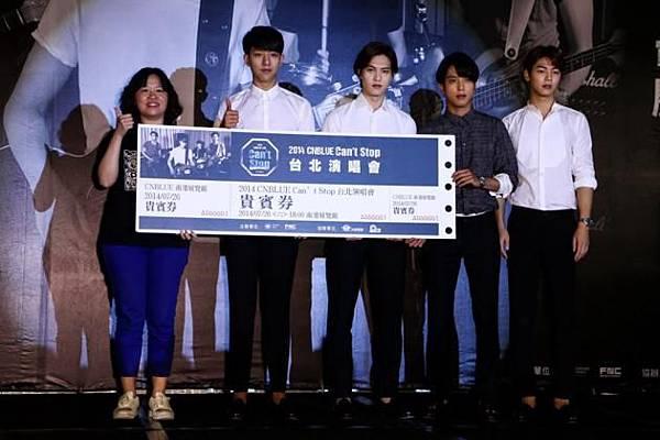 CNBLUE《Can't Stop 台北演唱會》慶功記者會--