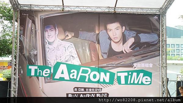 2014/10/05 炎亞綸 THE AARON TIME 影音館全台簽唱會 -- 台北 信義 ( 壁紙