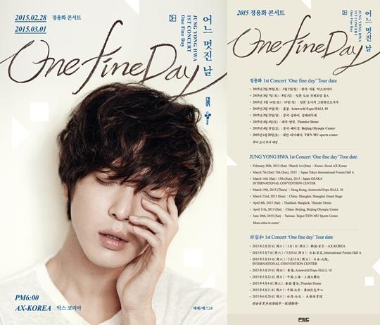鄭容和,首次亞洲巡演「One Fine Day」..5個國家8個城市開唱