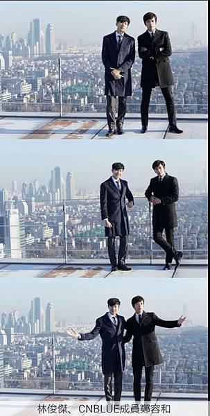 CNBLUE鄭容和後日公開與林俊傑合作曲《Checkmate》MV
