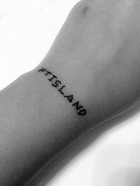 FTIsland李洪基要出SOLO專輯?「還沒有確定…會讓它成為好事的!」