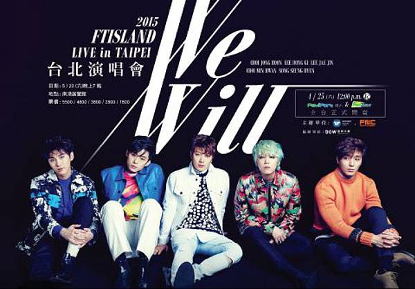 FTISLAND LIVE[We Will]台北演唱會 於5月23日舉行