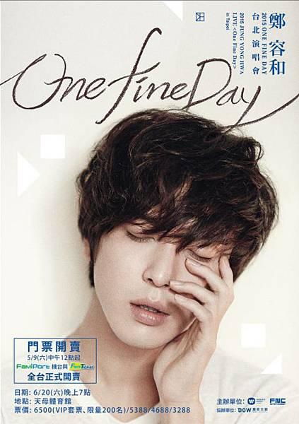 鄭容和《ONE FINE DAY》IN台北 將於6/20開唱 5/09開始搶票