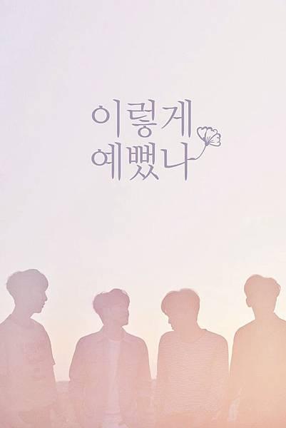 CNBLUE 6TH MINI ALBUM [#BLUEMING] B반 발매기념! BOICE를 위한 핸드폰배경화면 이미지 공개!