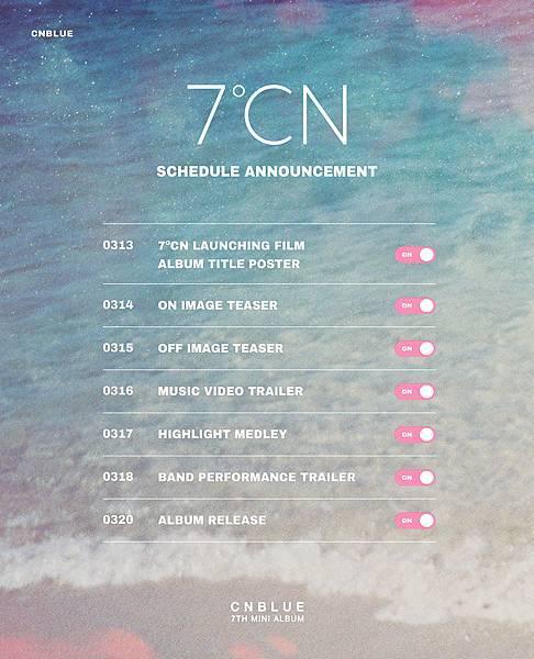 CNBLUE迷你七輯《7℃N》回歸日程公開 20日正式發行