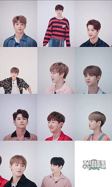 《一周偶像》Wanna One創最高收視