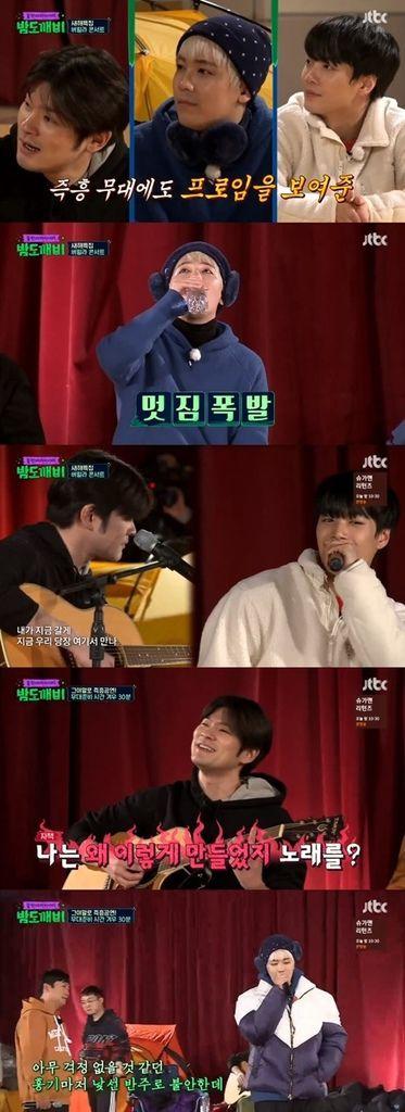 어게인TV]'밤도깨비' 장기하·이홍기·종현, 목소리 장인들의 게릴라 콘서트