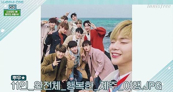 Wanna One GO 20180330 in 濟州