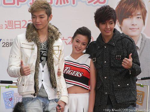♡ 2010/12/11 愛似百匯 北部搶先場