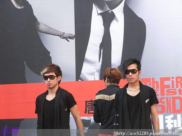 """2010/07/04 禹哲  簽唱會  跳 """" I'm ack """""""