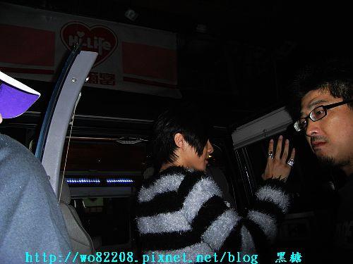 禹哲  97/02/15 台北 統一