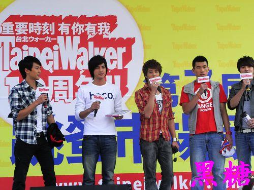 2009/10/17 武虎 新光三越 A11 停車場