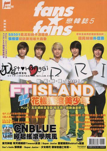 fansxfans戀韓誌