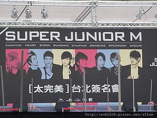 ♡ 2011/05/21 SJ - M 台北 [ 太完美 ] 簽名會